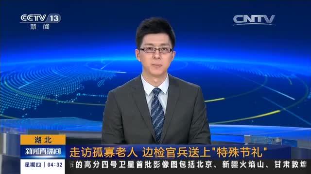 中国边检标志矢量图